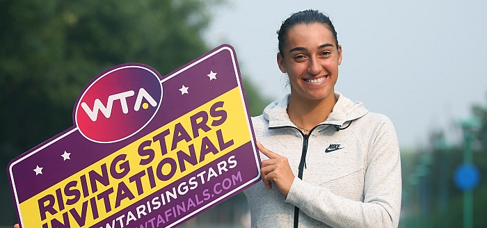 Caroline Garcia Rising Stars Tennis News