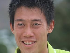 Kei Nishikori Pulls Out Of Basel With Injury