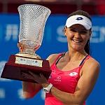 Agnieszka Radwanska Tennis News