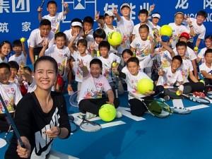 Shenzhen Longgang Sports Center Hosts Li Na Kids Day