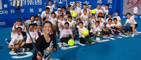 Li Na Tennis News