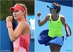 Mladenovic Cornet Tennis News