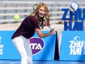 Stefanie Graf Bridges WTA Elite Trophy Zhuhai with World