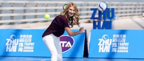 Stefanie Graf Tennis News
