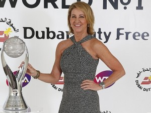 New WTA World No. 1 Trophies Unveiled