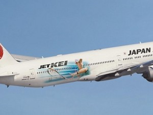 """Japan Airlines Launches Special """"JET-KEI"""" Aircraft to Fly International Routes"""