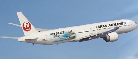 JAL Jet Kei Tennis News